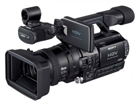 Sony HVR–Z1E