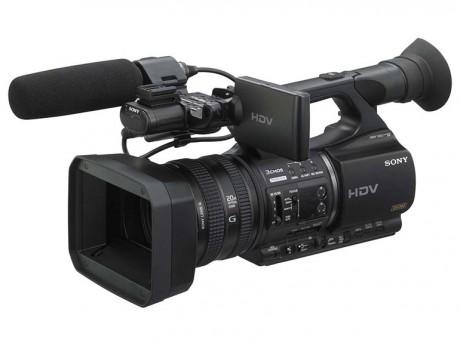 Sony HVR–Z5E