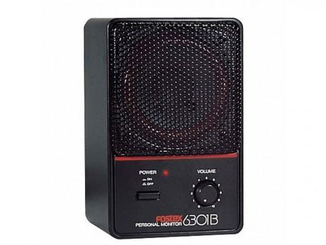 Fostex 33w Monitor Speaker